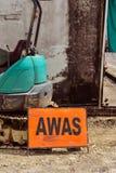 Знак, работа в процессе стоковые фото