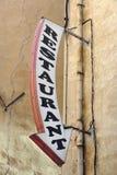 знак ресторана стрелки Стоковые Изображения