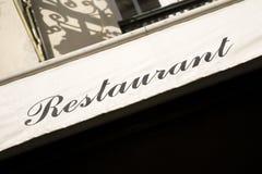 знак ресторана Стоковое фото RF