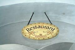знак ресторана Стоковые Фото