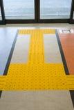 Знак соединения для шторок Стоковая Фотография RF