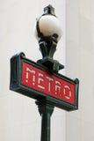 Знак станции метро Парижа (метро) - Франция Стоковая Фотография RF