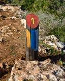Знак следа Стоковое Изображение RF