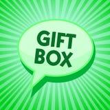 Знак текста показывая подарочную коробку Схематическое cointainer фото a малое с дизайнами способными регулировать представляет з иллюстрация вектора
