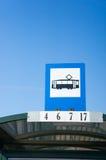 Знак трамвайной остановки Стоковые Фотографии RF