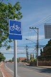 Знак трассы велосипеда Стоковые Фотографии RF