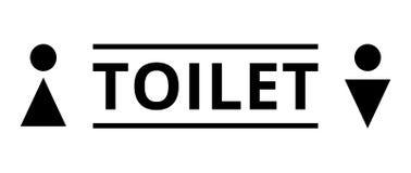 Знак туалета, символ, женщины значка и люди иллюстрация штока