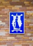 Знак туалета женщины Стоковое фото RF