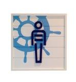 Знак туалета людей изолированный на белизне Стоковая Фотография