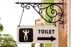 Знак туалета Стоковое фото RF