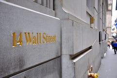 Знак Уолл-Стрит, Манхаттан, Нью-Йорк Стоковое фото RF