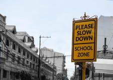Знак улицы зоны школы Стоковое Изображение RF