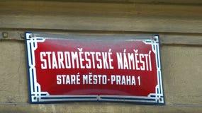 Знак улицы Стоковое Фото