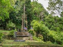 Знак флагштока чем национальный парк Sadet Стоковые Изображения