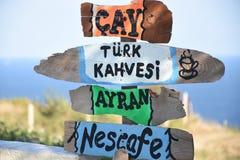 Знак чая турецкого кофе Стоковое Изображение