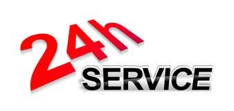 Знак чрезвычайного обслуживани иллюстрация штока