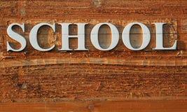 знак школы деревянный Стоковое Изображение RF