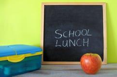 Знак школьного обеда Стоковое Изображение