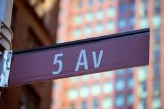 Знак 5-ый Av Нью-Йорк Mahnattan бульвара Fift Стоковая Фотография RF