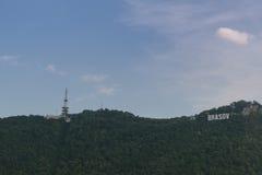 Знак Brasov и башня связи Стоковая Фотография RF