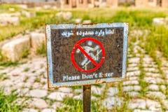 Знак caravansarai Pasargad Стоковая Фотография