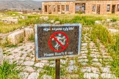 Знак caravansarai Pasargad Стоковые Изображения