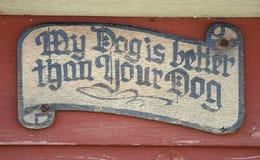 знак doghouse уникально Стоковая Фотография RF