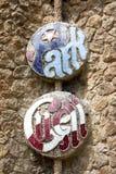 Знак Guell парка Стоковое Изображение RF