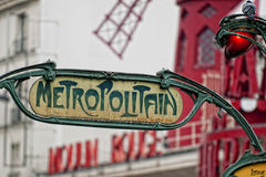 Знак Metropolitain метро Парижа Стоковое фото RF