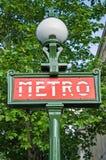 знак paris метро входа Стоковое Фото
