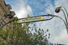 знак paris метро входа Стоковые Фотографии RF