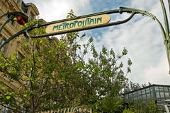 знак paris метро входа Стоковая Фотография