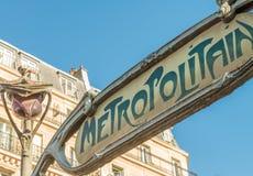 знак paris метро Подземный символ Стоковое Изображение