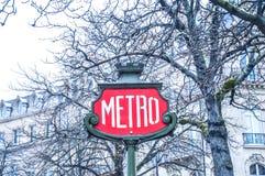 знак paris метро Стоковое Изображение RF