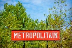 знак paris метро Стоковое Фото