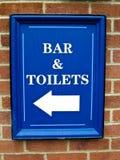знак pub стоковые изображения rf