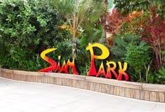 Знак waterpark Сиама стоковое фото