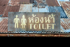 Знак WC на крыше Стоковая Фотография RF