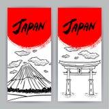 Знамена привлекательностей японца эскиза иллюстрация штока