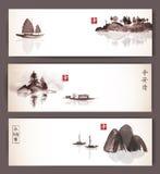 Знамена с рыбацкими лодками и острова в винтажном стиле Содержит иероглифы - Дзэн, свободу, природу, мир, tranqility иллюстрация штока