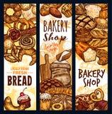 Знамена эскиза хлеба вектора для магазина хлебопекарни иллюстрация вектора