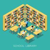 Знамя библиотеки средней школы образования равновеликое иллюстрация вектора