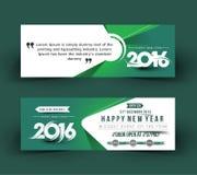 Знамя 2016 вебсайта Нового Года иллюстрация вектора