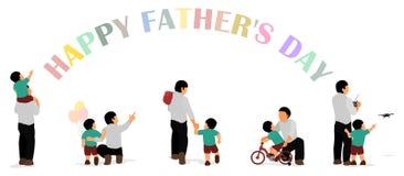 Знамя Дня отца Стоковое Изображение