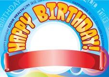 Знамя дня рождения иллюстрация штока