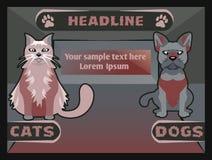 Знамя зоомагазина с собакой кота, иллюстрацией шаржа вектора Стоковое фото RF