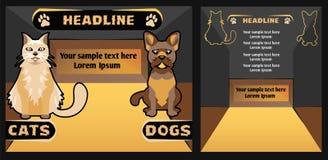 Знамя зоомагазина с собакой кота, иллюстрацией шаржа вектора Стоковые Изображения RF