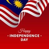 Знамя или плакат торжества Дня независимости Малайзии флаг также вектор иллюстрации притяжки corel иллюстрация штока