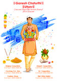 Знамя конкуренции события Ganesh Chaturthi Стоковая Фотография