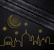 Знамя концепции Рамазан Kareem с исламскими геометрическими картинами, серповидной луной и звездой также вектор иллюстрации притя иллюстрация вектора
